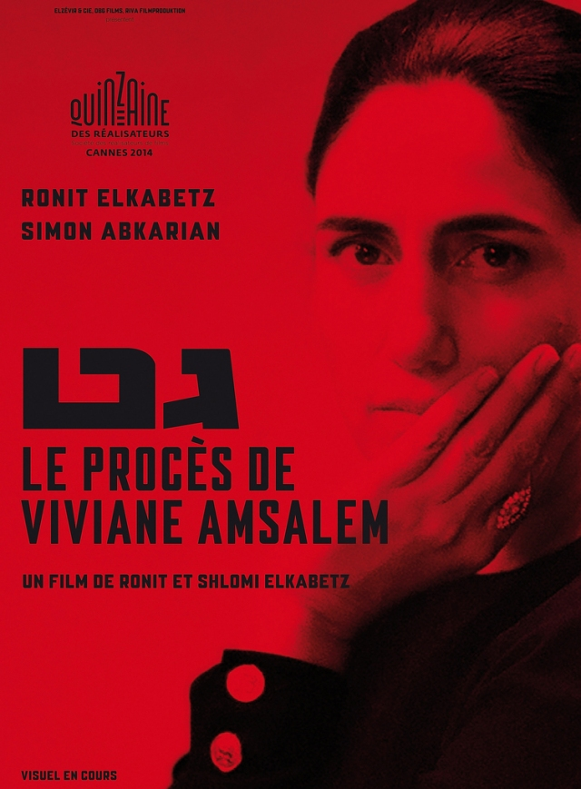 gett-the-trial-of-viviane-amsalem